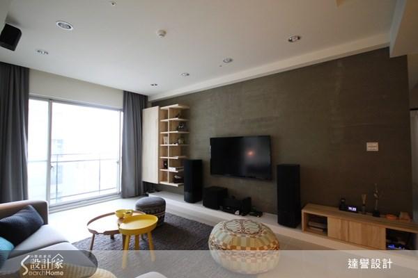 30坪預售屋_北歐風客廳案例圖片_達譽設計_達譽_02之1
