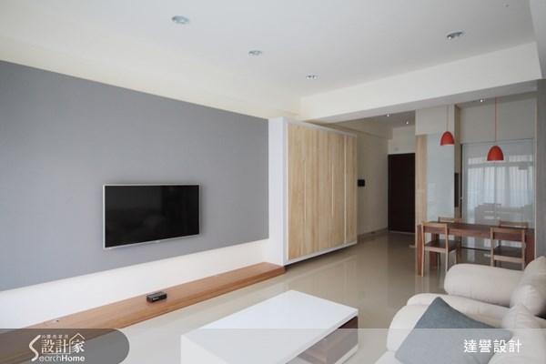 30坪新成屋(5年以下)_北歐風客廳案例圖片_達譽設計_達譽_04之2