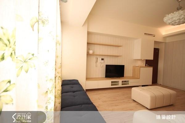 25坪新成屋(5年以下)_北歐風客廳案例圖片_達譽設計_達譽_05之3