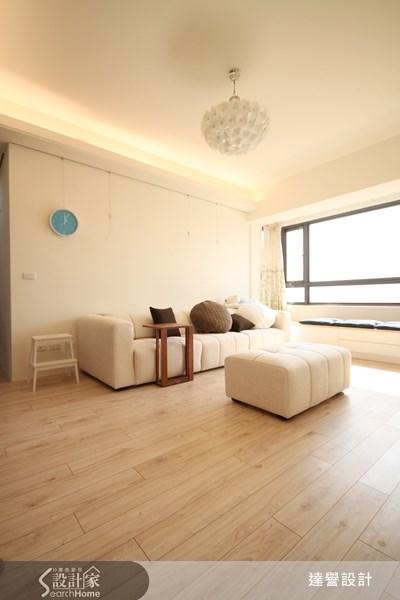 25坪新成屋(5年以下)_北歐風客廳案例圖片_達譽設計_達譽_05之2