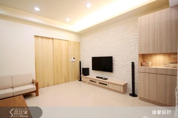 80坪新成屋(5年以下)_北歐風客廳案例圖片_達譽設計_達譽_07之4