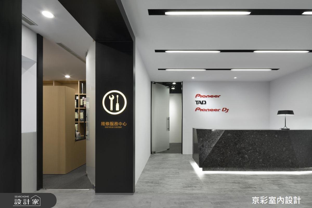 200坪中古屋(5~15年)_現代風商業空間案例圖片_京彩室內設計有限公司_京彩_04之1