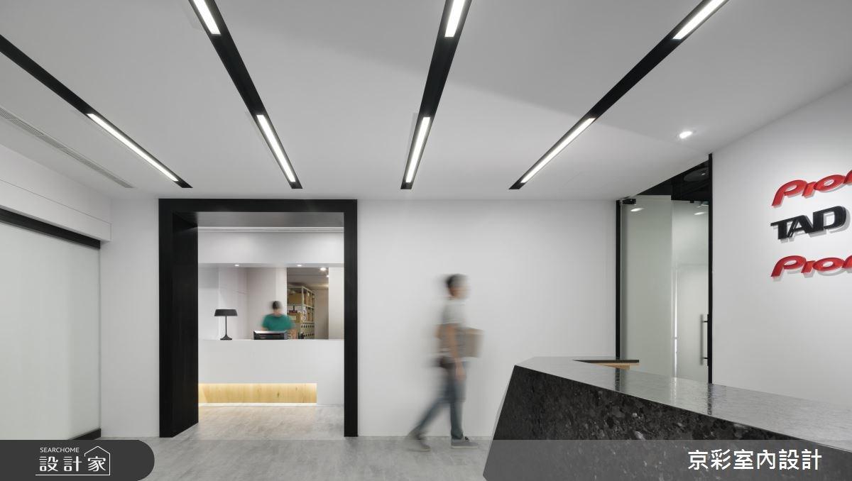 200坪中古屋(5~15年)_現代風商業空間案例圖片_京彩室內設計有限公司_京彩_04之2