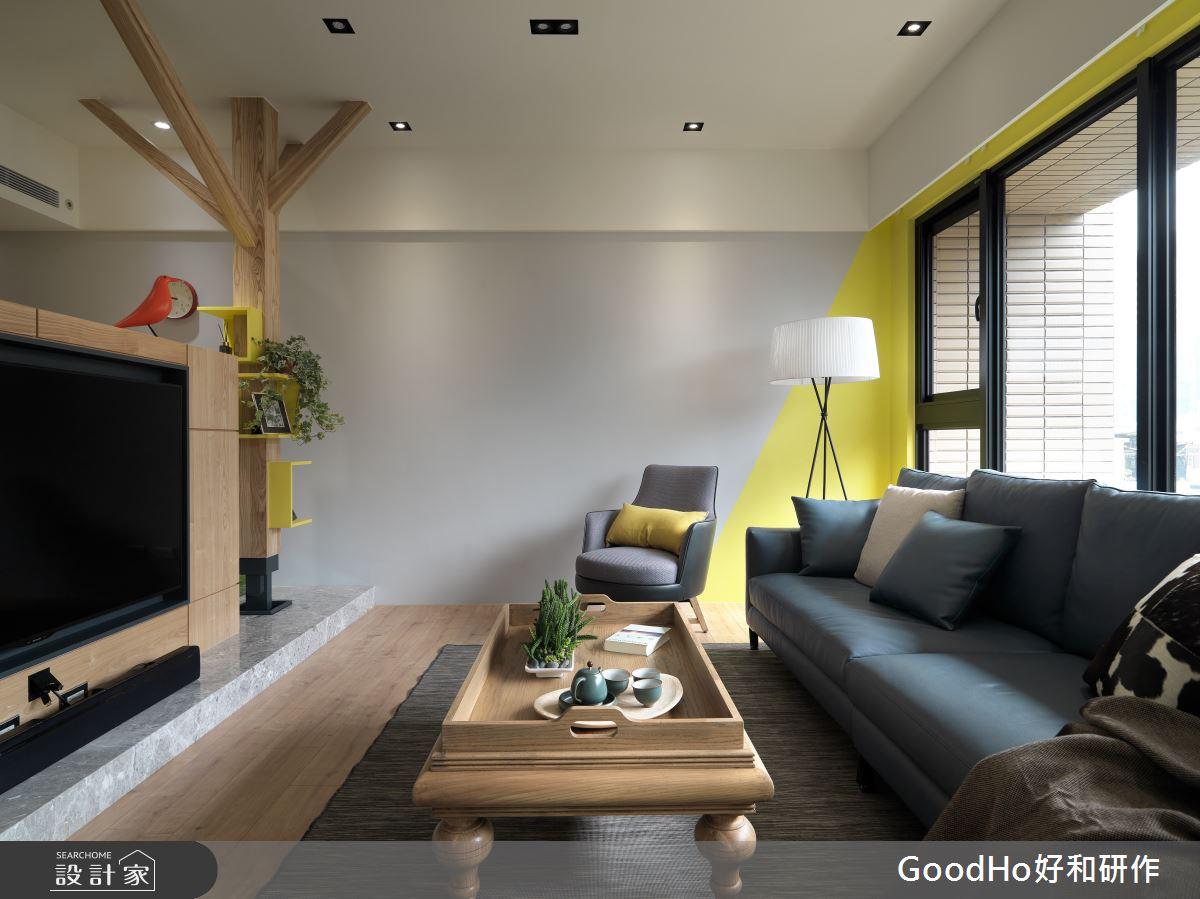40坪新成屋(5年以下)_現代風客廳案例圖片_好和設計_好和_木/曦之4