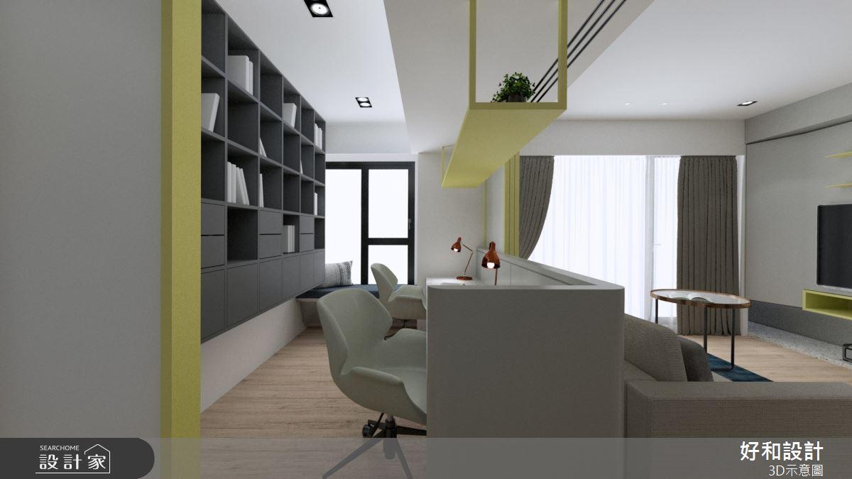 30坪中古屋(5~15年)_混搭風客廳書房多功能室案例圖片_好和設計_好和_青春之歌之9