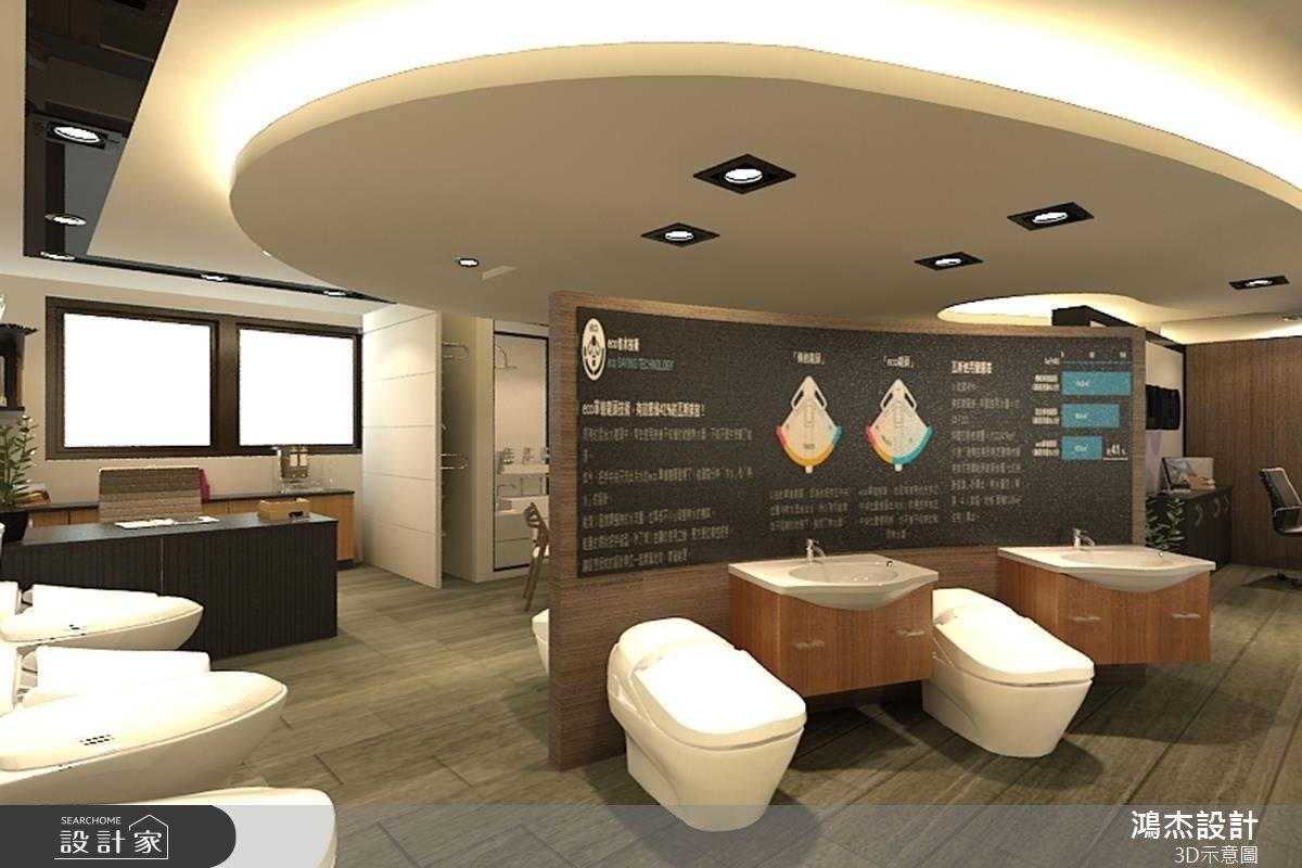 26坪老屋(16~30年)_現代風商業空間案例圖片_鴻杰室內設計_鴻杰_07之3