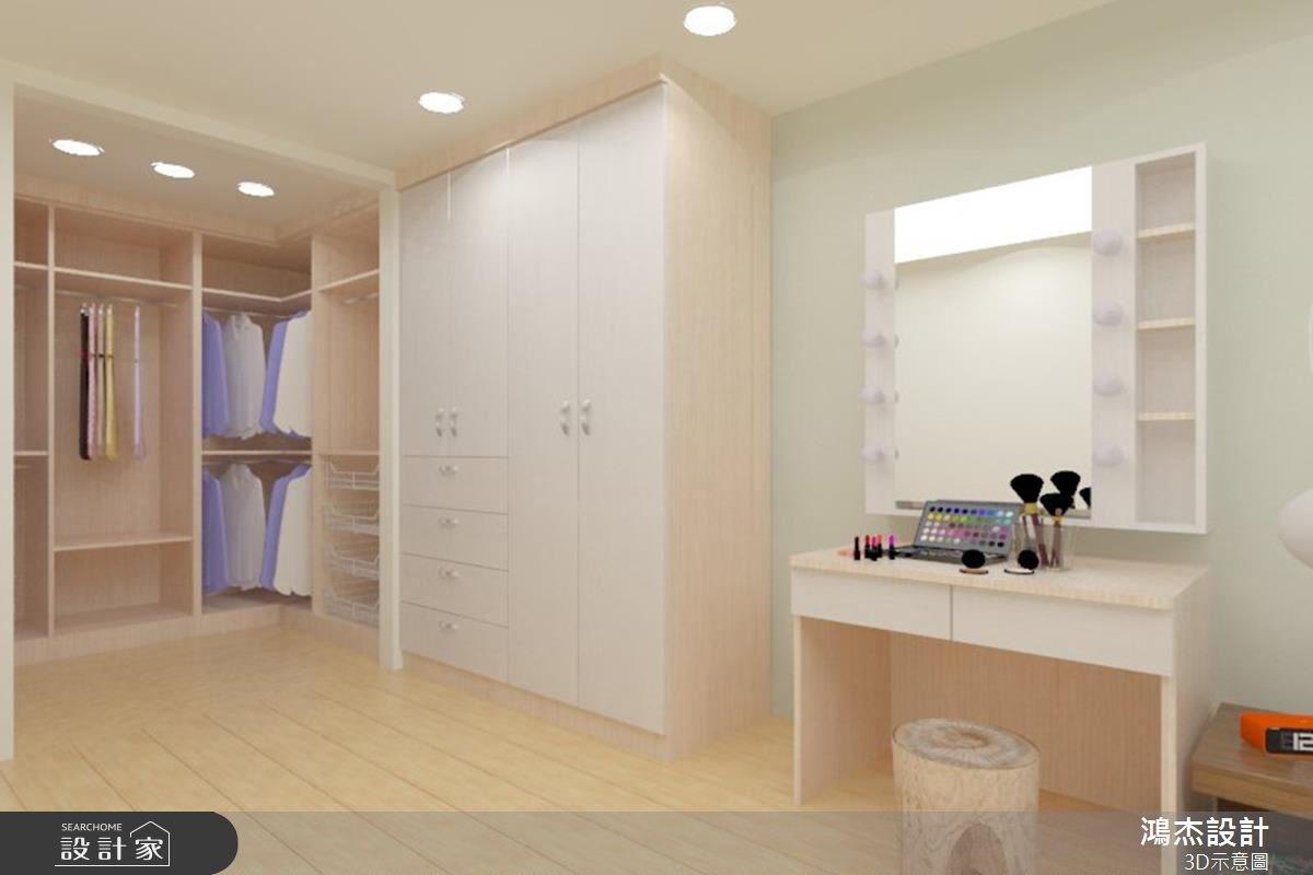 38坪老屋(16~30年)_北歐風更衣間案例圖片_鴻杰室內設計_鴻杰_08之11
