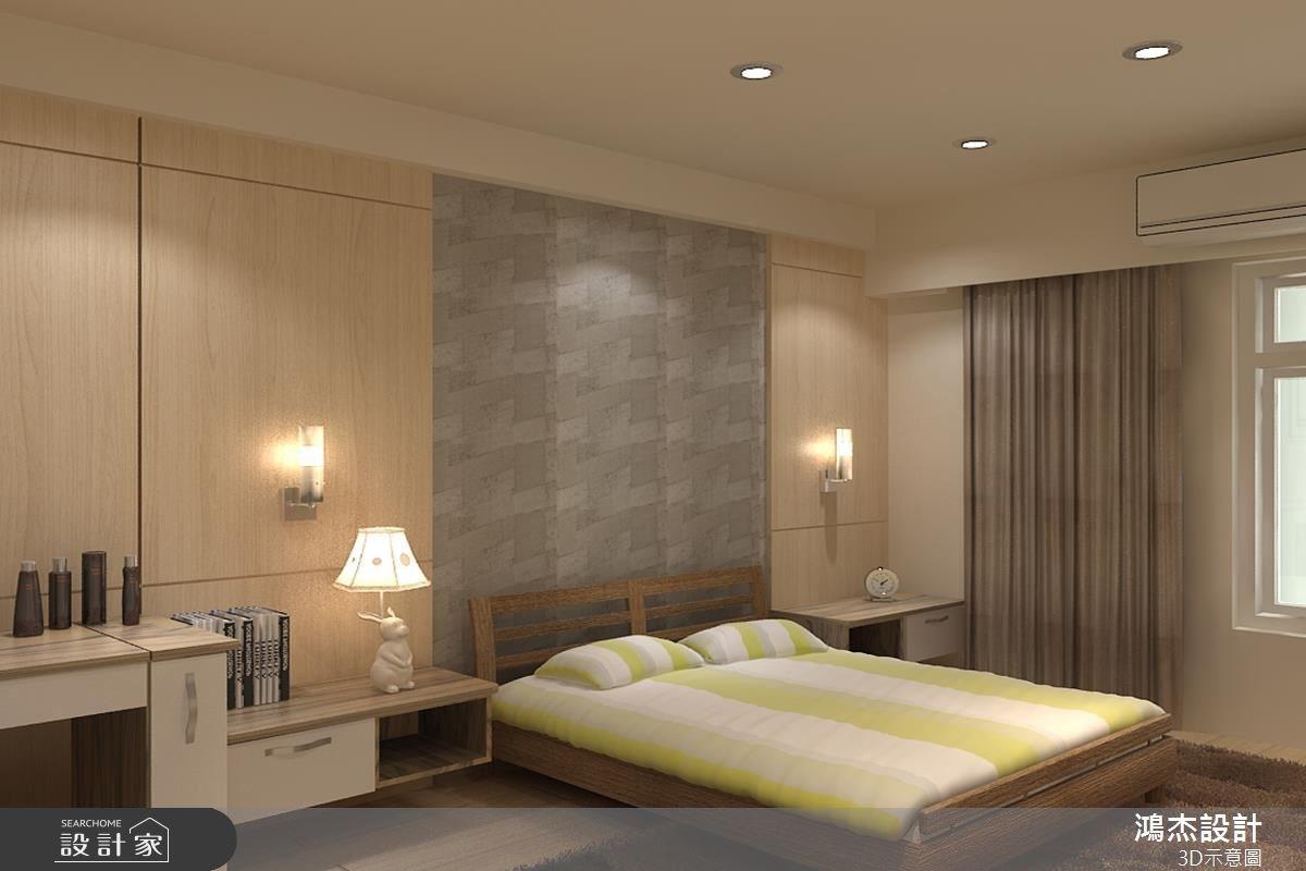 22坪新成屋(5年以下)_現代風臥室案例圖片_鴻杰室內設計_鴻杰_21之3