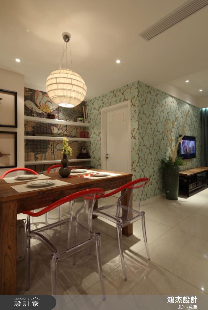 36坪新成屋(5年以下)_混搭風餐廳案例圖片_鴻杰室內設計_鴻杰_52之5