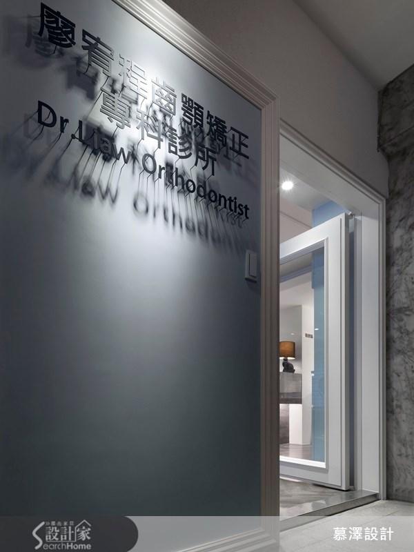 50坪老屋(16~30年)_新古典案例圖片_慕澤設計室內裝修股份有限公司_慕澤_25之1