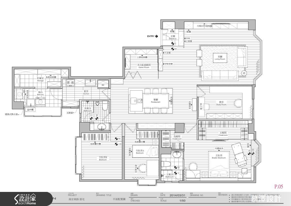 60坪老屋(16~30年)_新古典案例圖片_慕澤設計室內裝修股份有限公司_慕澤_29之14