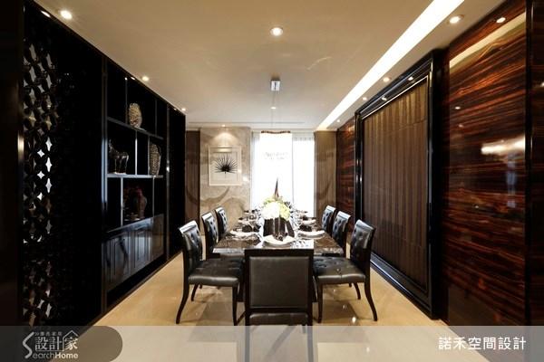 83坪預售屋_奢華風餐廳案例圖片_諾禾空間設計 上碩室內裝修_諾禾_05之5