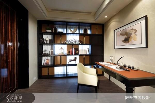 83坪預售屋_奢華風書房案例圖片_諾禾空間設計 上碩室內裝修_諾禾_05之6