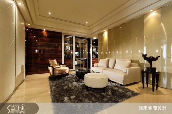 83坪預售屋_奢華風客廳案例圖片_諾禾空間設計 上碩室內裝修_諾禾_05之3