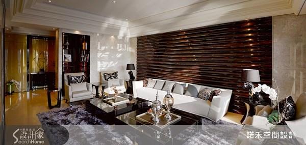 83坪預售屋_奢華風客廳案例圖片_諾禾空間設計 上碩室內裝修_諾禾_05之4
