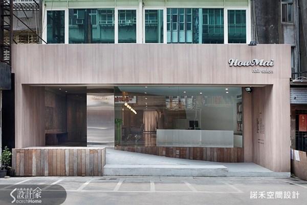 50坪老屋(16~30年)_現代風商業空間案例圖片_諾禾空間設計 上碩室內裝修_諾禾_06之1