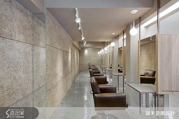50坪老屋(16~30年)_現代風商業空間案例圖片_諾禾空間設計 上碩室內裝修_諾禾_06之8
