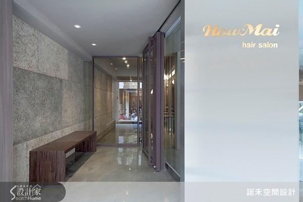 50坪老屋(16~30年)_現代風商業空間案例圖片_諾禾空間設計 上碩室內裝修_諾禾_06之2
