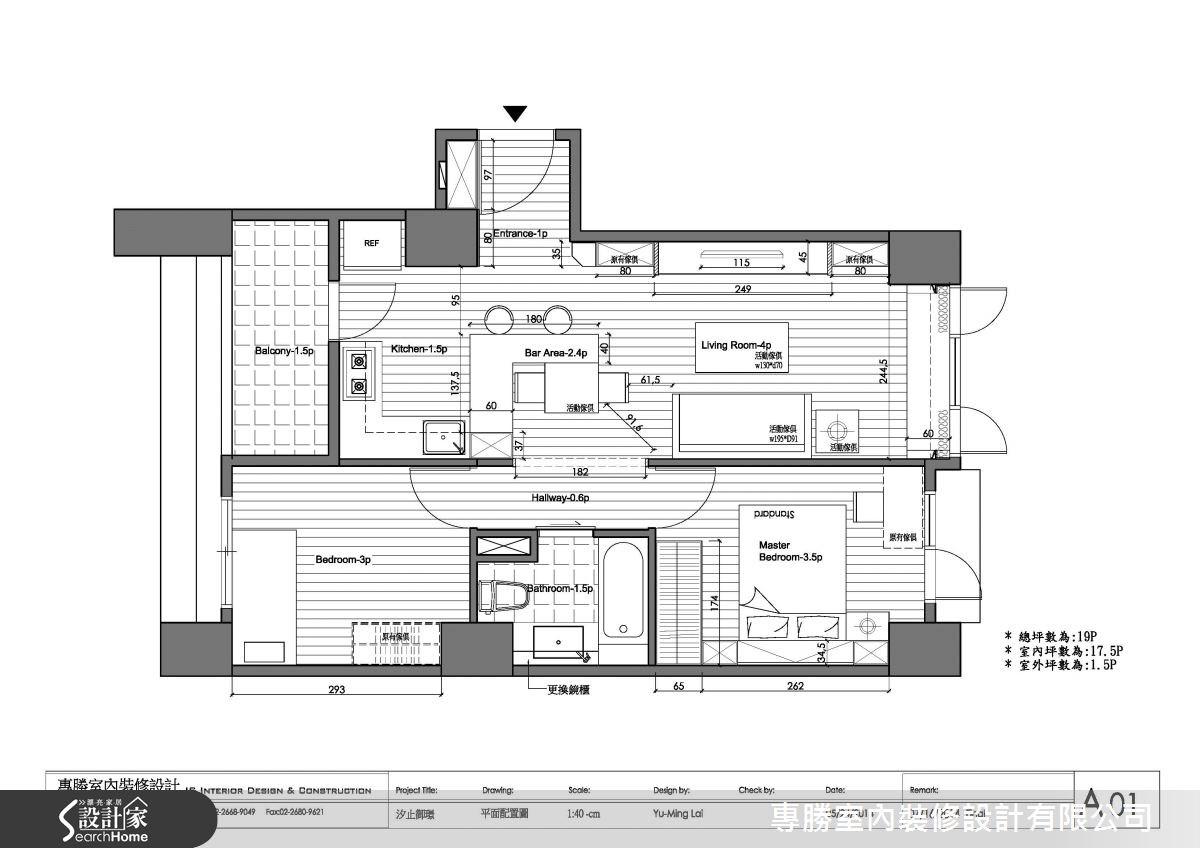 19坪新成屋(5年以下)_鄉村風案例圖片_專勝室內設計 JS Design_專勝_05之19