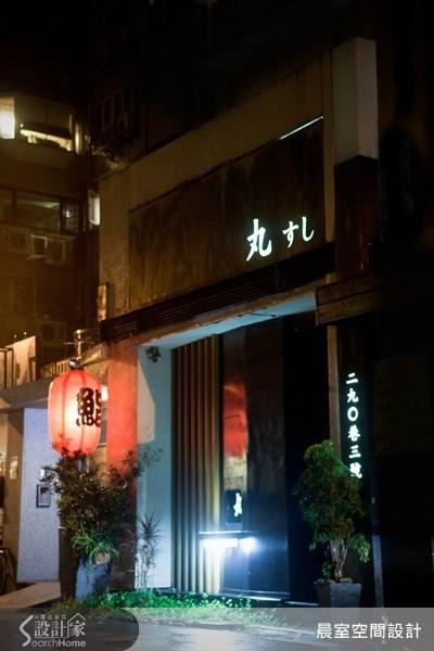15坪新成屋(5年以下)_現代風案例圖片_晨室空間設計Chen Interior Design_晨室_03之1