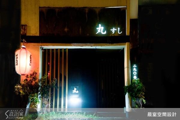 15坪新成屋(5年以下)_現代風案例圖片_晨室空間設計Chen Interior Design_晨室_03之2