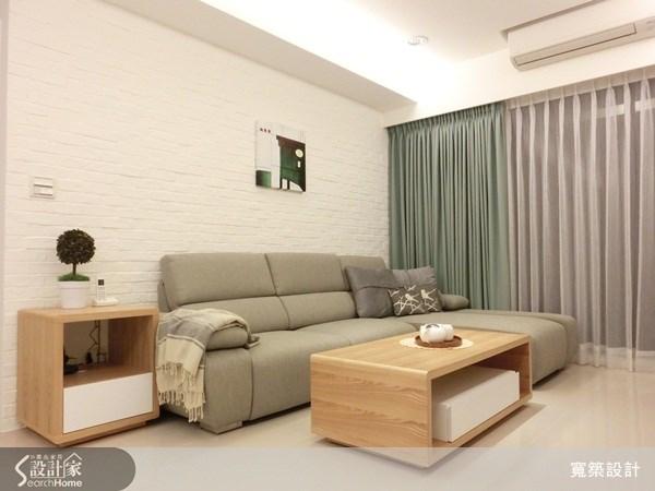 35坪新成屋(5年以下)_簡約風客廳案例圖片_寬築設計有限公司_寬築_12之4