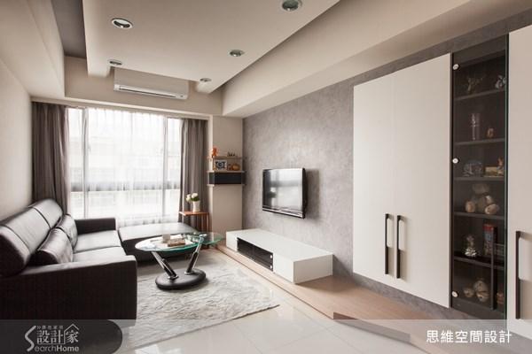15坪新成屋(5年以下)_現代風客廳案例圖片_思維空間設計有限公司_思維_08之3