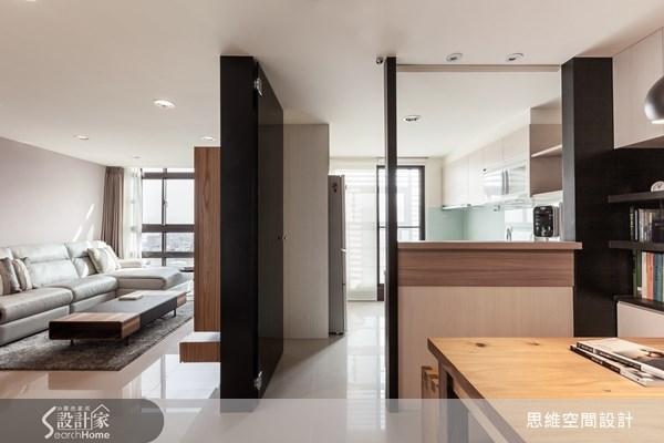 20坪新成屋(5年以下)_現代風客廳餐廳廚房案例圖片_思維空間設計有限公司_思維_11之4