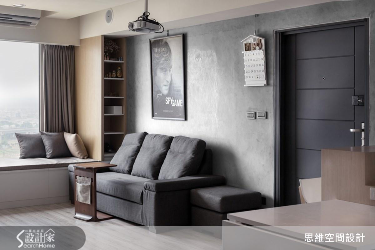 21坪老屋(16~30年)_北歐風玄關客廳臥榻案例圖片_思維空間設計有限公司_思維_15之1
