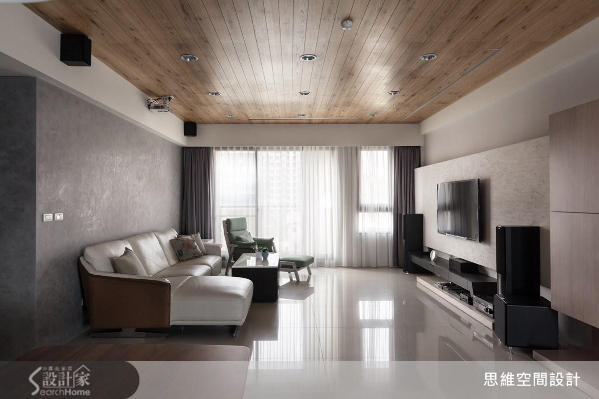 35坪新成屋(5年以下)_簡約風客廳案例圖片_思維空間設計有限公司_思維_17之1