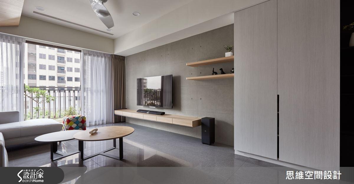 32坪新成屋(5年以下)_簡約風客廳案例圖片_思維空間設計有限公司_思維_27之5