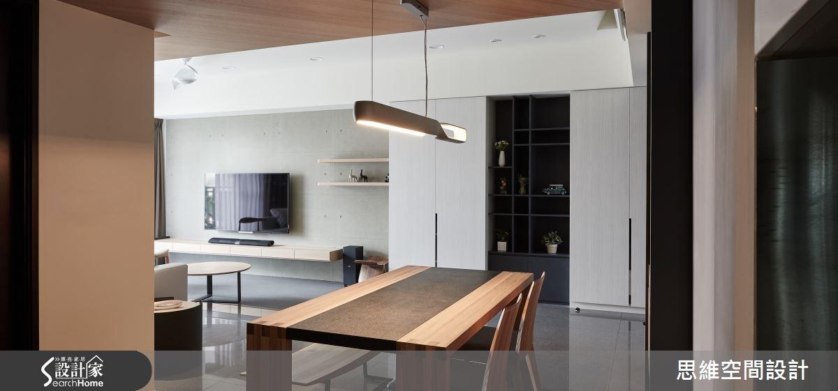 32坪新成屋(5年以下)_簡約風客廳餐廳案例圖片_思維空間設計有限公司_思維_27之10