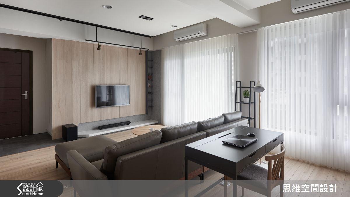 32坪新成屋(5年以下)_簡約風玄關客廳案例圖片_思維空間設計有限公司_思維_30之9