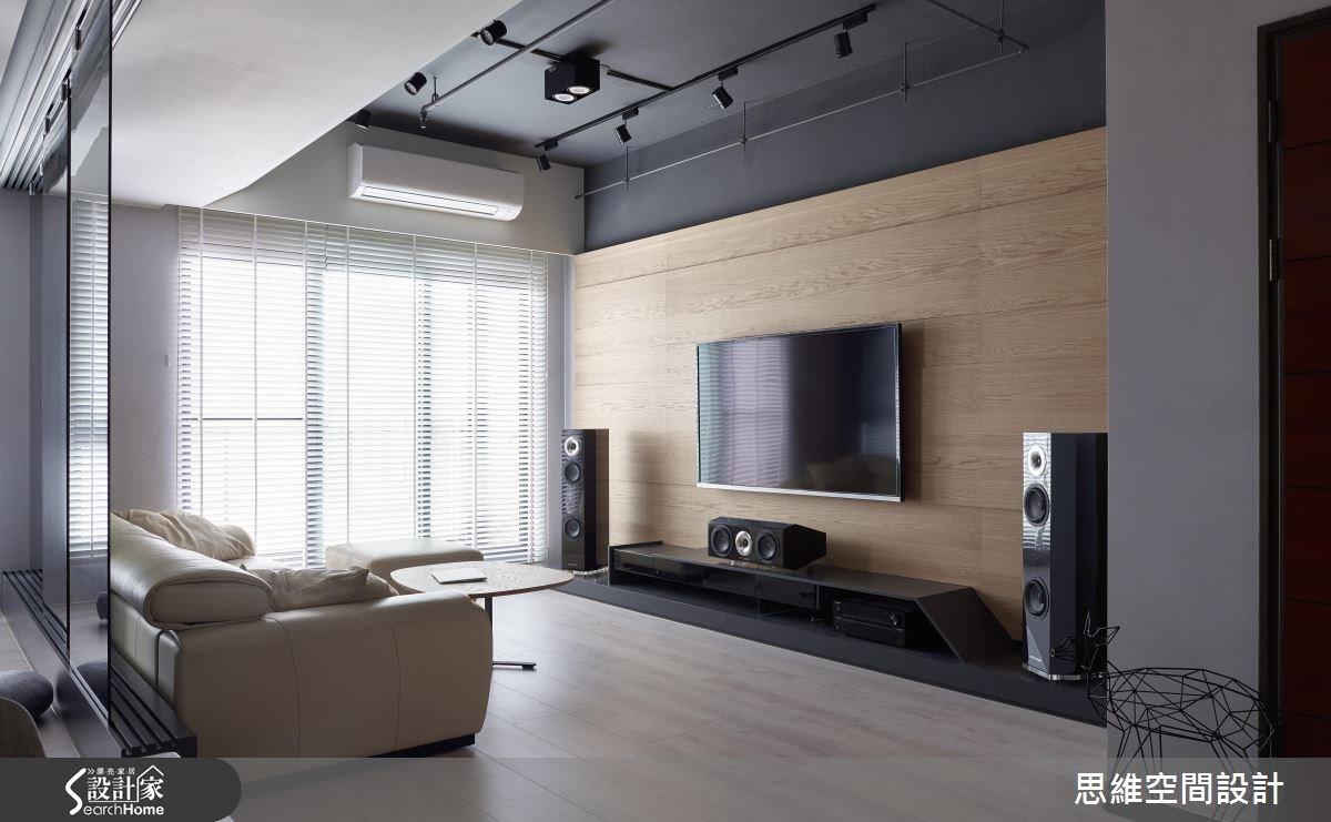 30坪新成屋(5年以下)_現代風客廳案例圖片_思維空間設計有限公司_思維_32之3