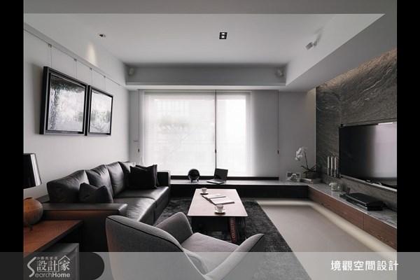 34坪新成屋(5年以下)_現代風客廳案例圖片_境觀空間設計_境觀_01之2
