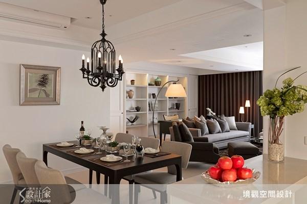 45坪老屋(16~30年)_新古典客廳餐廳案例圖片_境觀空間設計_境觀_02之5