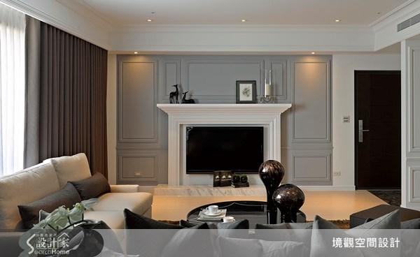 45坪老屋(16~30年)_新古典客廳案例圖片_境觀空間設計_境觀_02之4