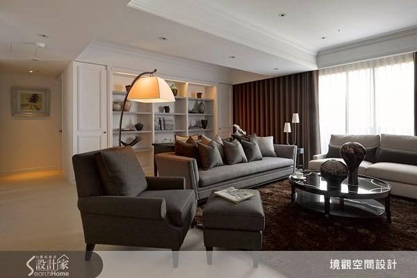 45坪老屋(16~30年)_新古典客廳案例圖片_境觀空間設計_境觀_02之3