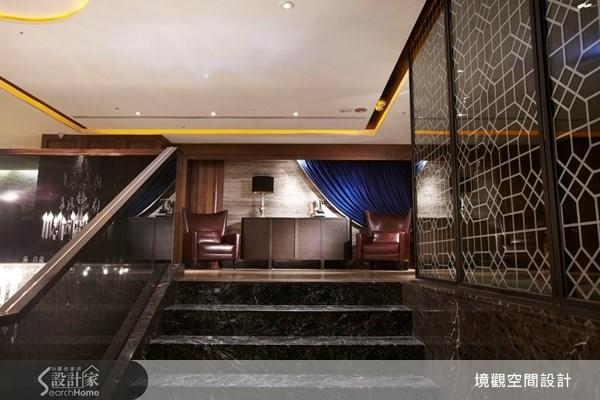 400坪老屋(16~30年)_奢華風商業空間案例圖片_境觀空間設計_境觀_05之4