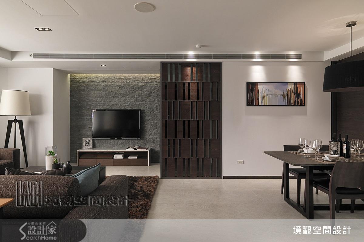 32 坪老屋變身簡約現代居家,提煉自然清爽的人文質感