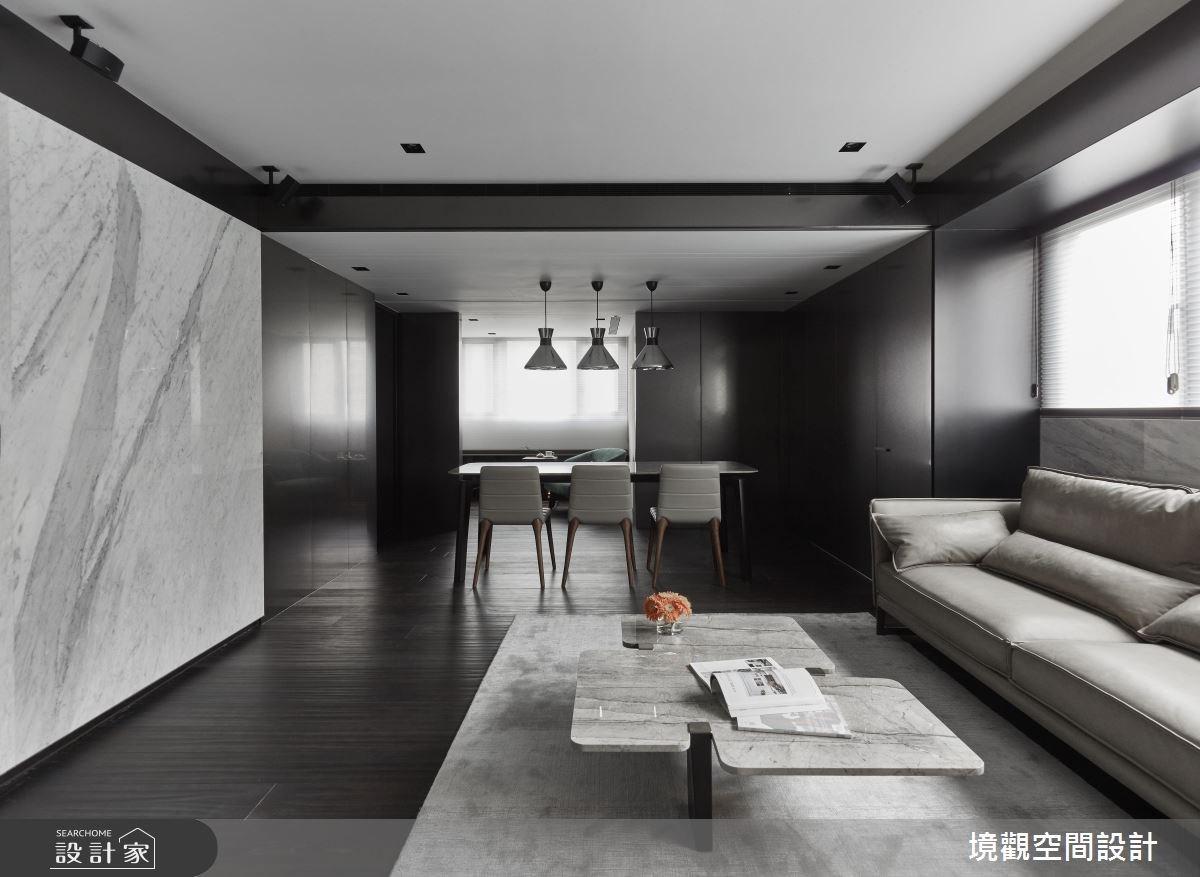 43坪老屋(16~30年)_現代風客廳餐廳案例圖片_境觀空間設計_境觀_13之1