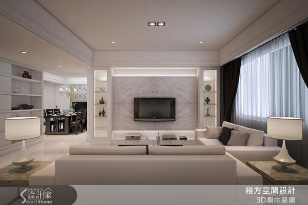 60坪新成屋(5年以下)_新古典案例圖片_裕方空間設計有限公司_裕方_08之1