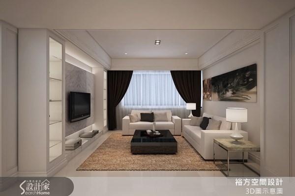 60坪新成屋(5年以下)_新古典案例圖片_裕方空間設計有限公司_裕方_08之2