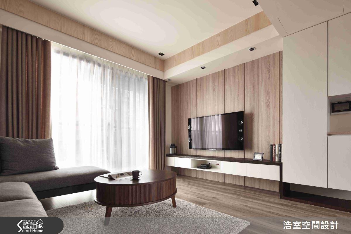 35坪新成屋(5年以下)_現代風客廳案例圖片_浩室設計_浩室_14之2