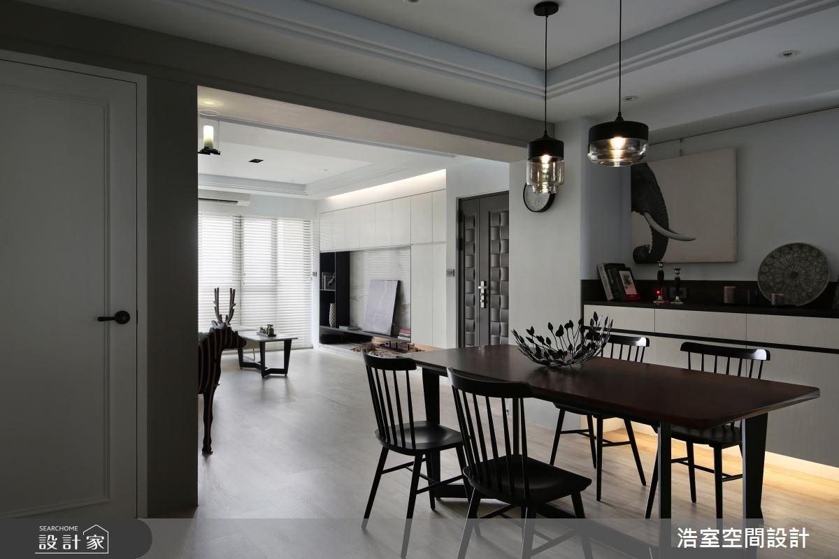 35坪老屋(16~30年)_美式風客廳餐廳案例圖片_浩室設計_浩室_29之11