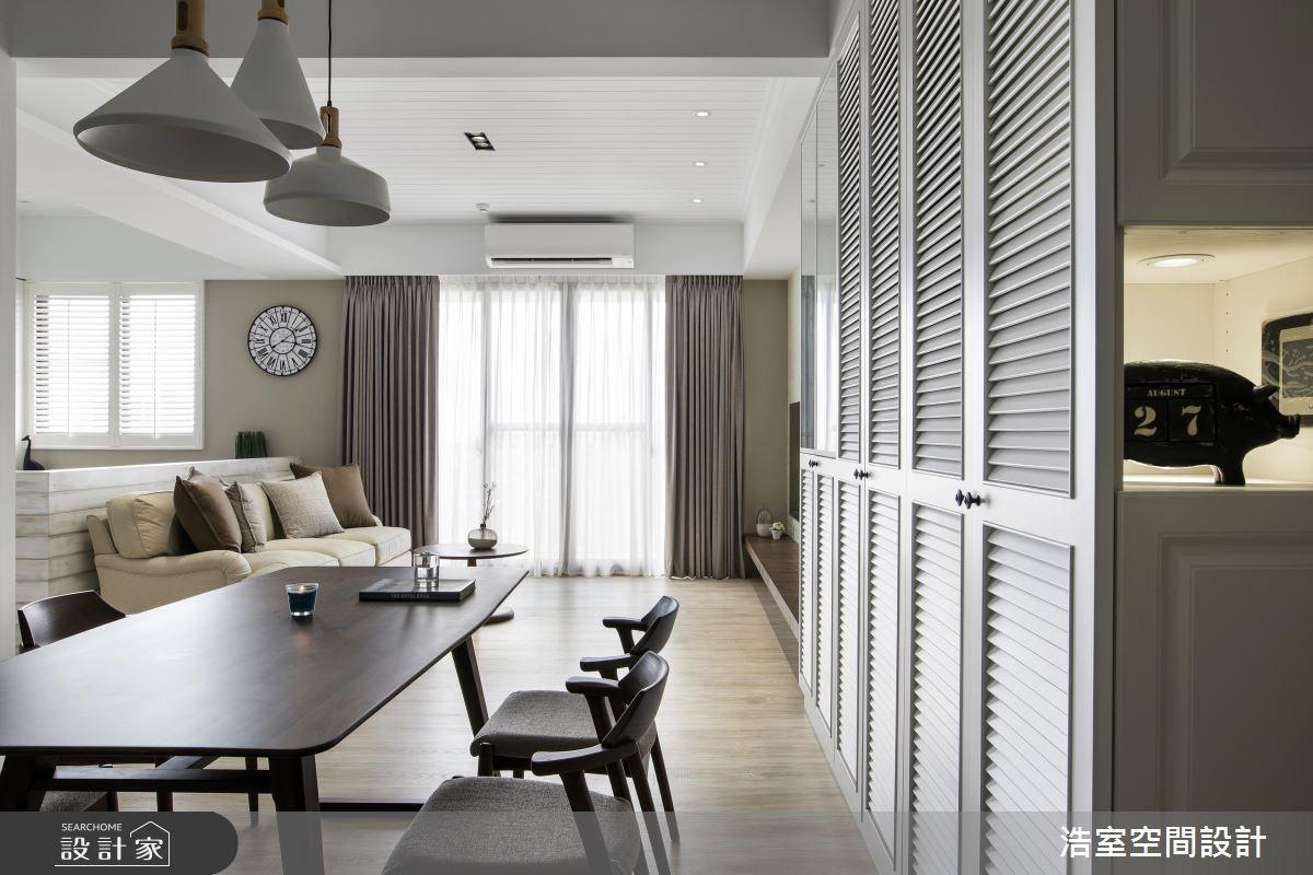 60坪新成屋(5年以下)_美式風客廳餐廳案例圖片_浩室設計_浩室_31之2