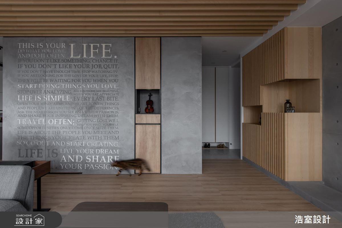 45坪新成屋(5年以下)_混搭風客廳案例圖片_浩室設計_浩室_38之3