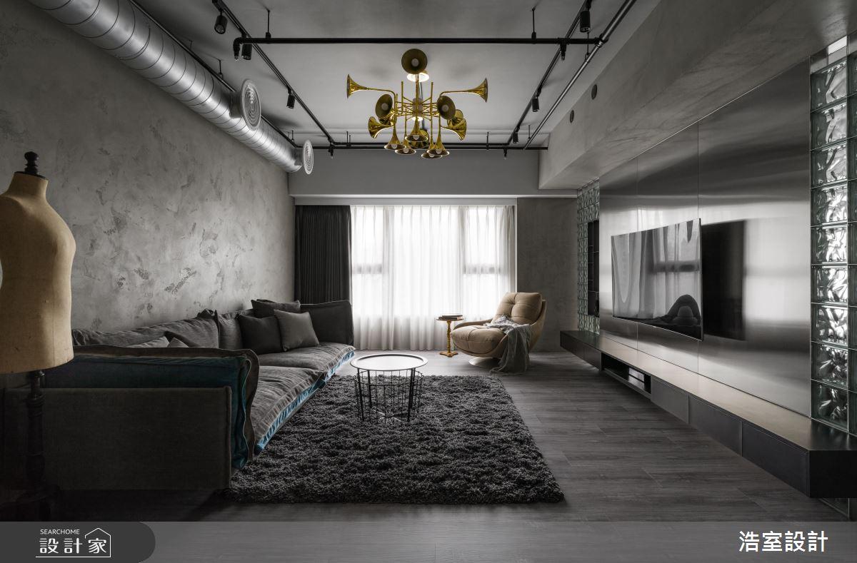 30坪新成屋(5年以下)_工業風客廳案例圖片_浩室設計_浩室_39之1