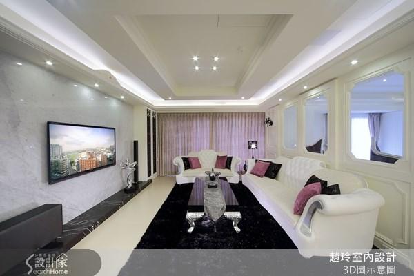 80坪新成屋(5年以下)_新古典客廳案例圖片_趙玲室內設計有限公司_趙玲_04之4