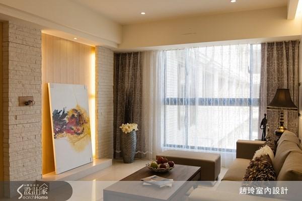 35坪新成屋(5年以下)_現代風客廳案例圖片_趙玲室內設計有限公司_趙玲_06之1